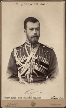his imperial majesty the emperor nicholas alexandrovich nicholas ii a5c6af 1600